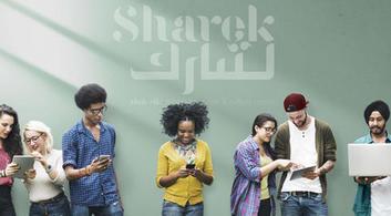 Sharek Centre - Overview
